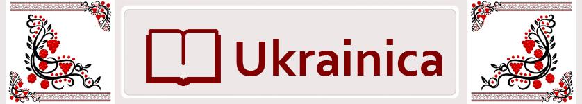 Ukrainica